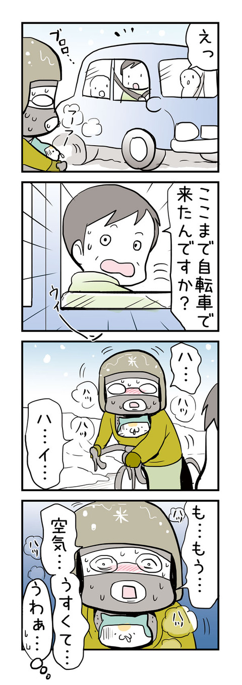 20160527_4koma1