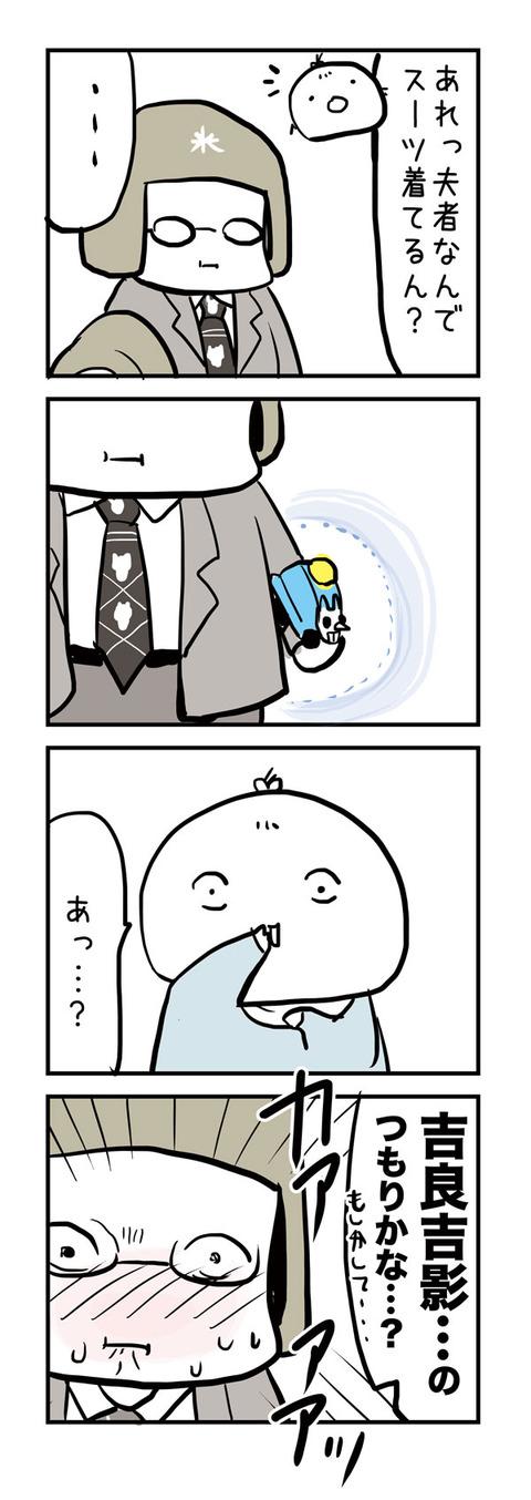 20170116_4koma