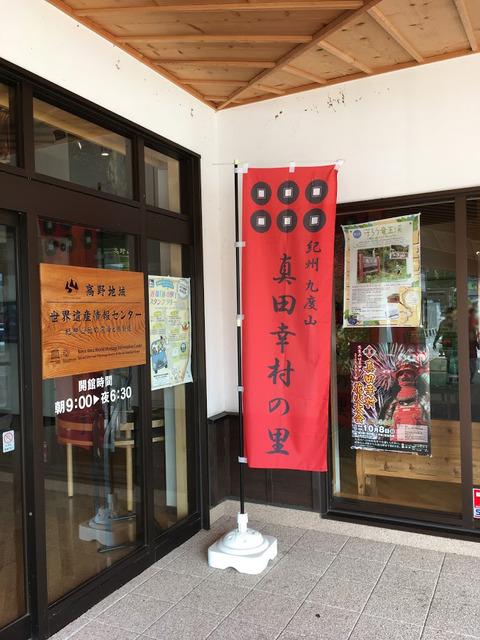 kudoyama_07