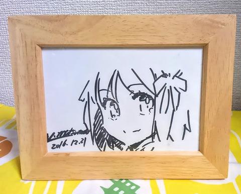 hiromi_sin
