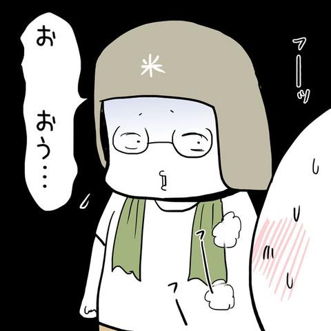 20160930_illust