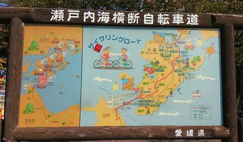 大島マップ