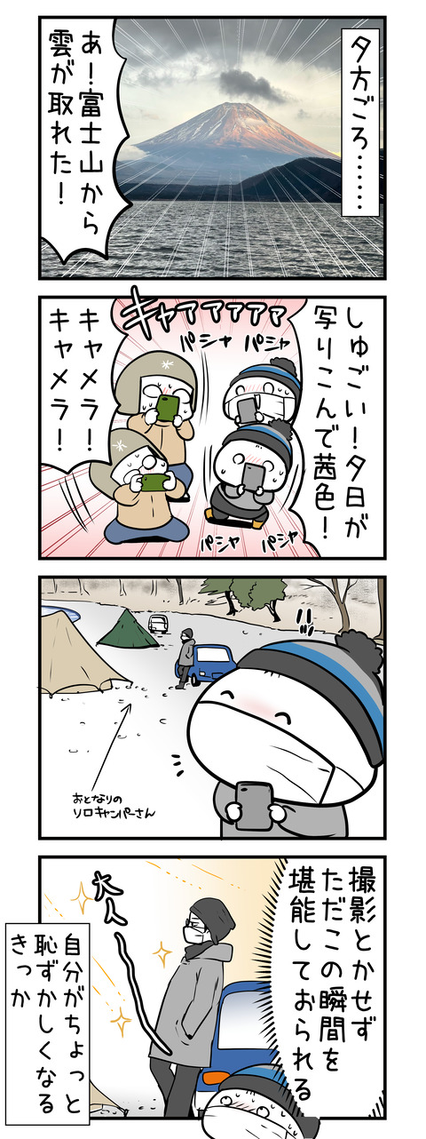 kouan_ akafuji