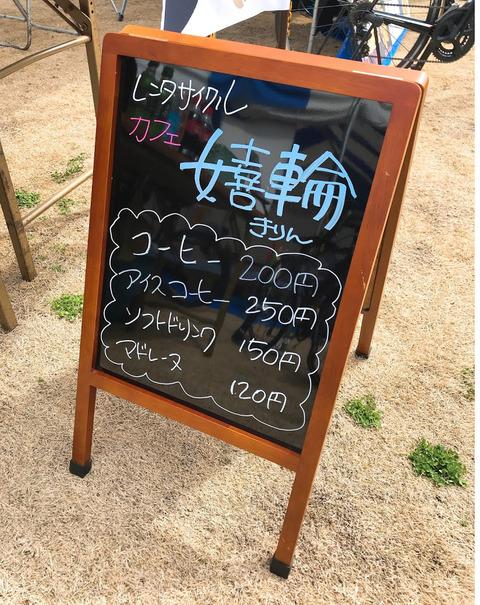 cafe_kirin