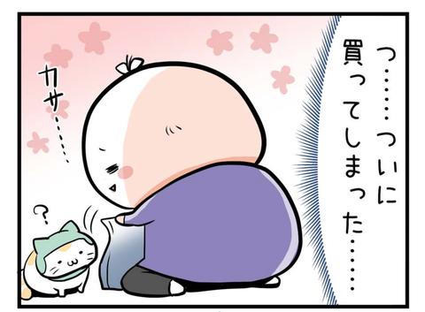 スクリーンショット 2018-11-01 2.58.01