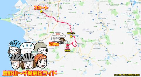 kimitsu_map02