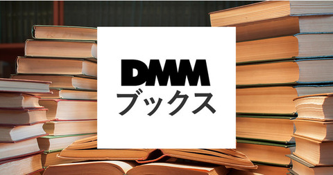 dmmbooks_title