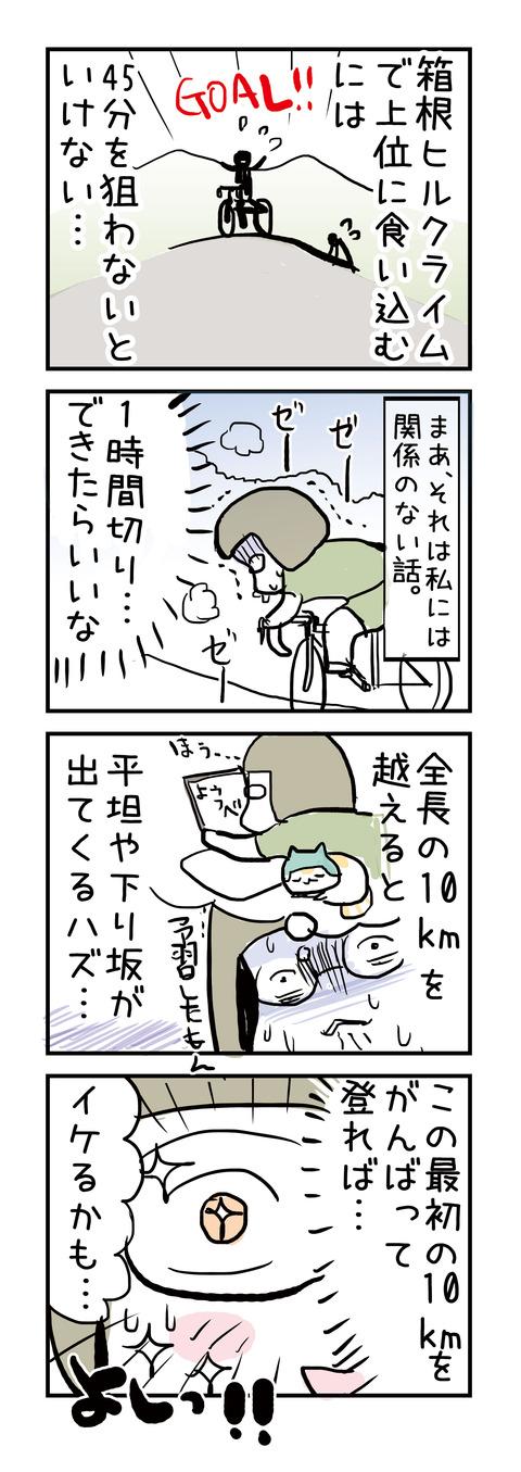 20160603_02
