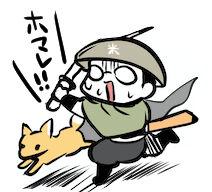 tsushima_otozya