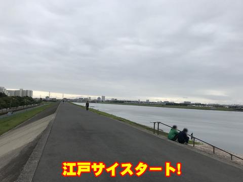 IMG_7413