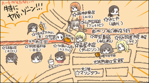 ooarai_map_magarimatsu