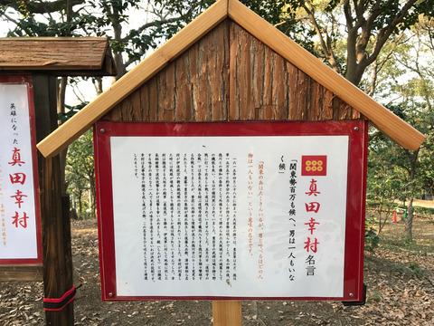 20170113_photo05