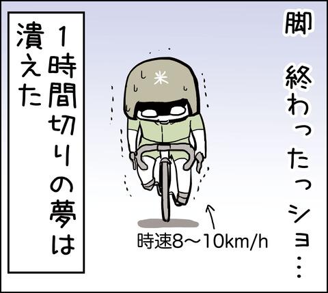 20160603_03