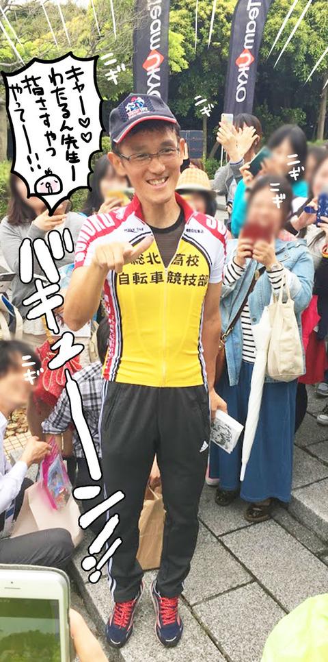 20160605_16watarunbakyun