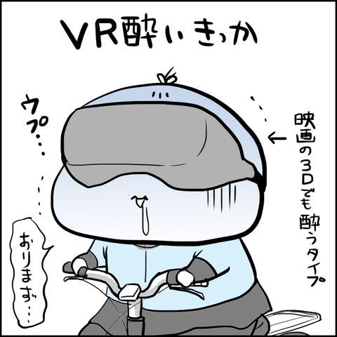 20170914_illust02