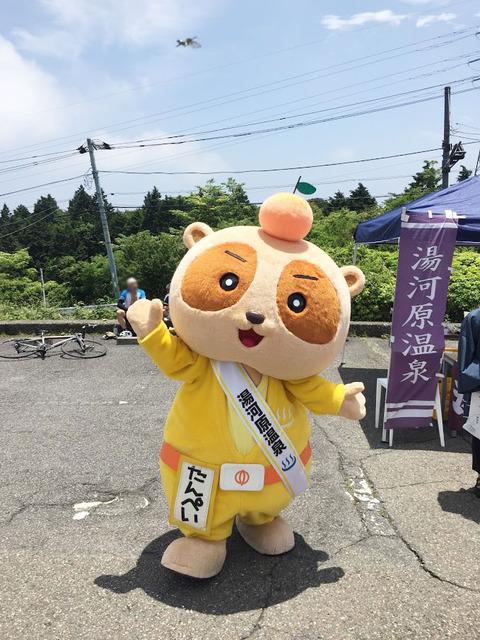 20160613_tanpei