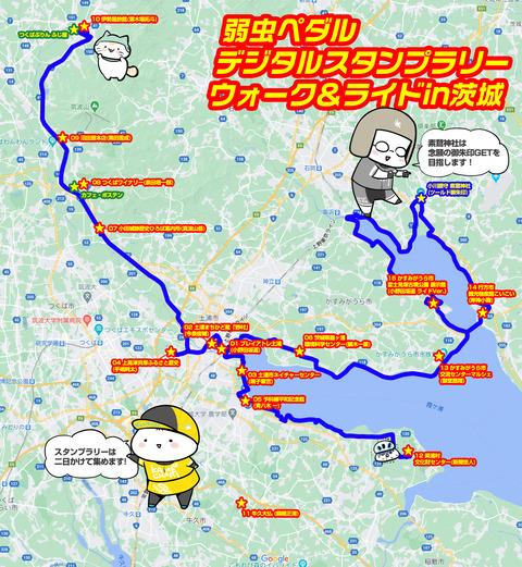 kasumi_map2020_1
