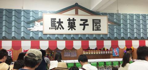 20160711_kaizyo02