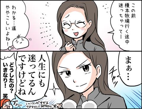 20171206_tibaride03