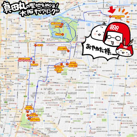 oosaka_map_03
