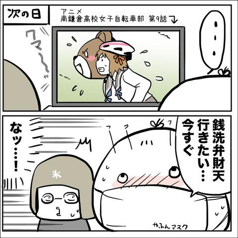 20170313_illust