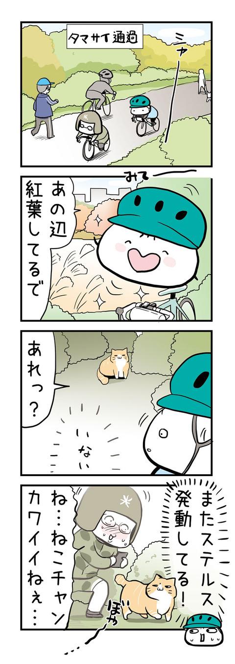 20161123_4koma
