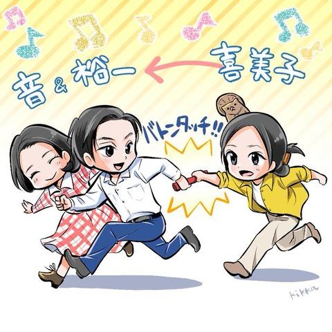 kimiko_yuichi