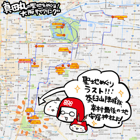 oosaka_map_06