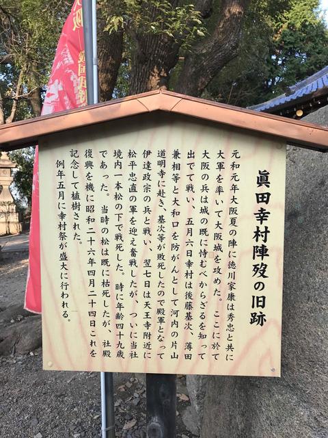 20170113_photo13