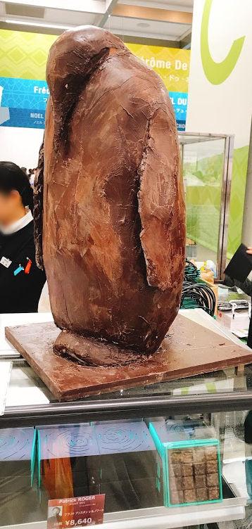 Salon_du_chocolat05