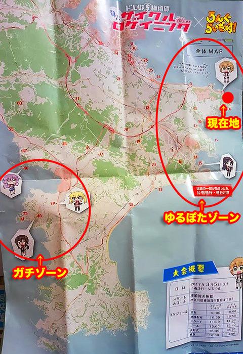 roge_map