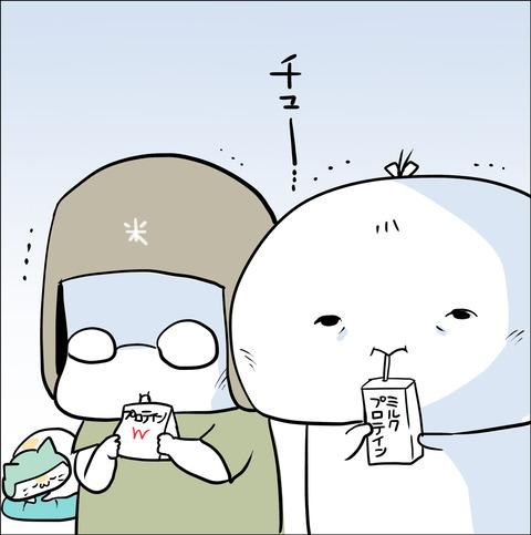 yobobo_kikka