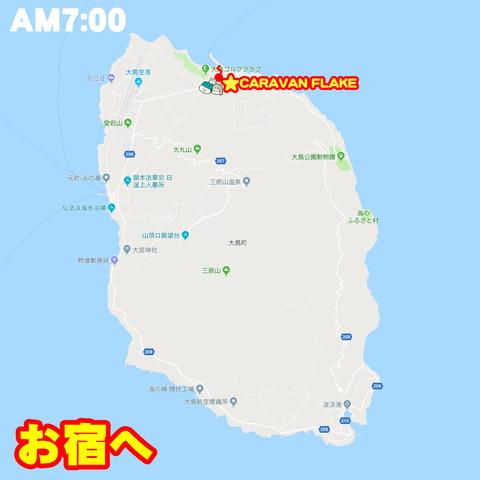 izuohshima_01