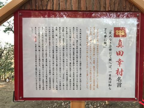 20170113_photo08