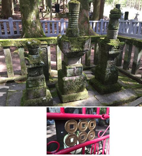 真田公墓所