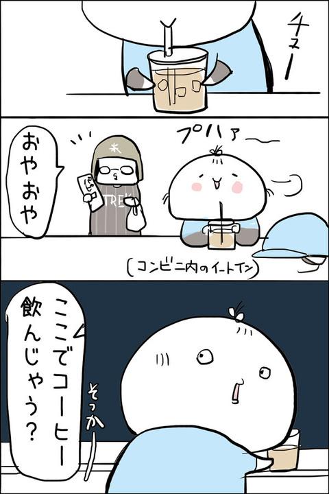 20160713_yokoku