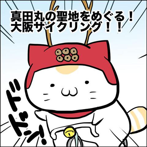 201701004_illust