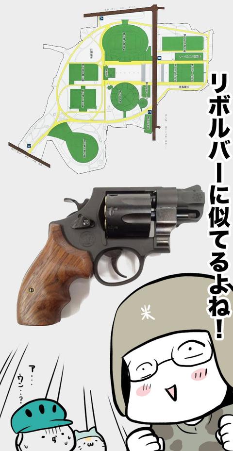 komazawa_map2