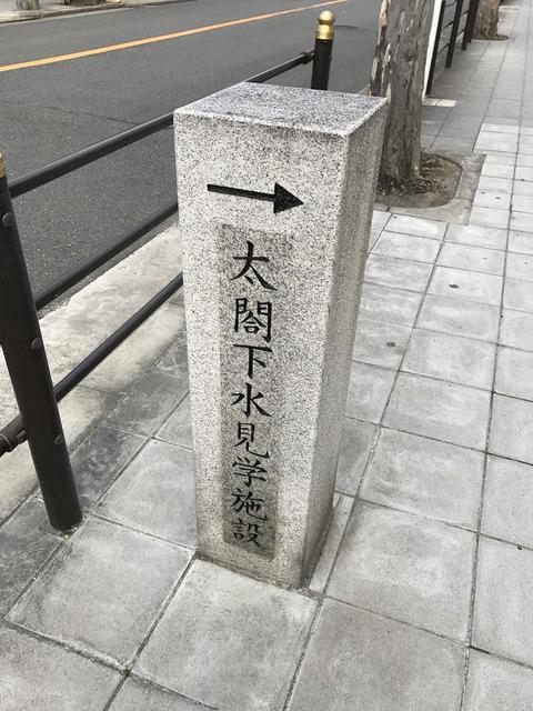 20170106_gesui01