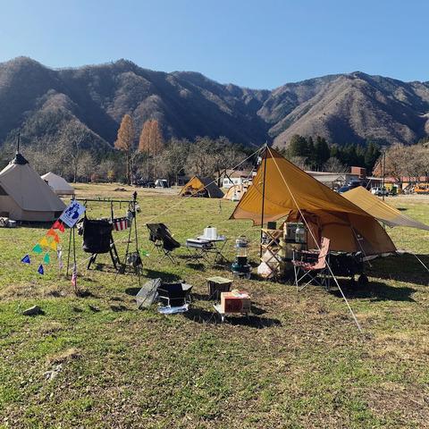 kame_camp