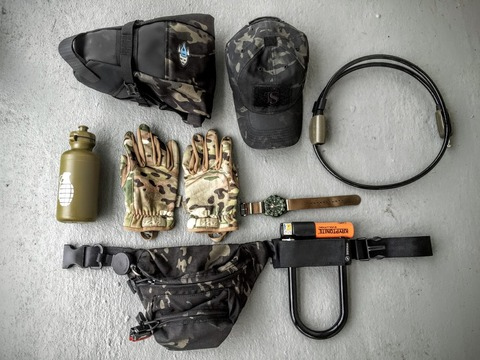 MultiCam Items