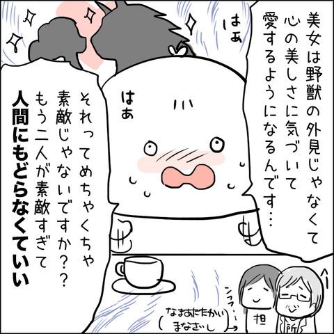20170715_kikka