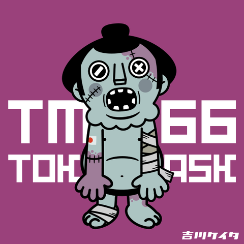 tm166