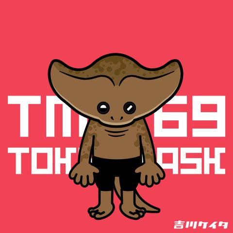 tm169
