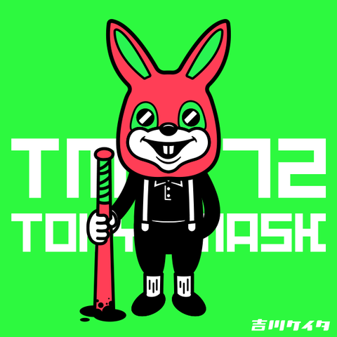 tm172