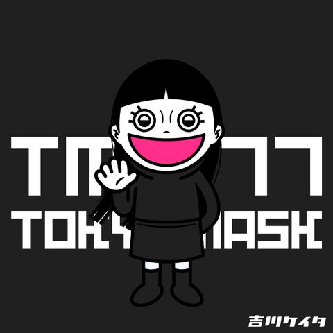 tm177