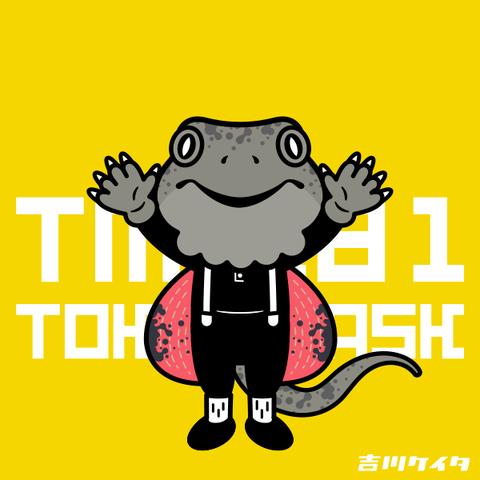 tm181