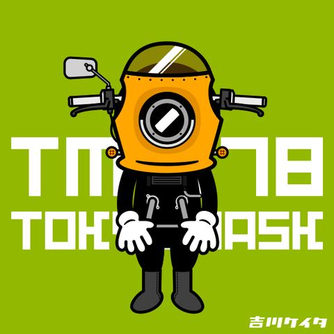 tm178