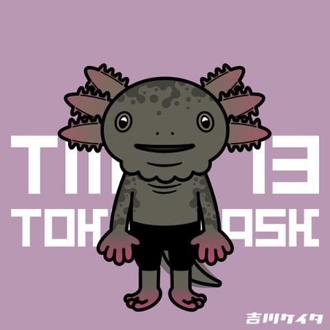 tm173