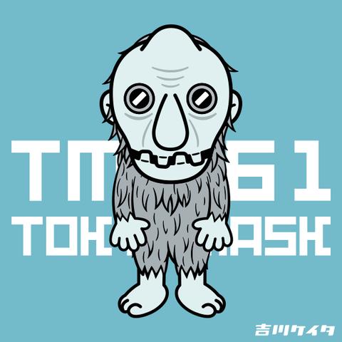 tm161
